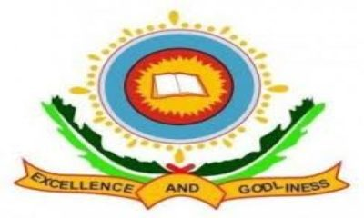 BUI Post UTME Admission Form 2019/2020 | Apply Here Online