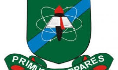 GSU Post UTME Admission Form