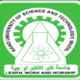 KUST Post UTME Admission Form 2019/2020 | Apply Here Online