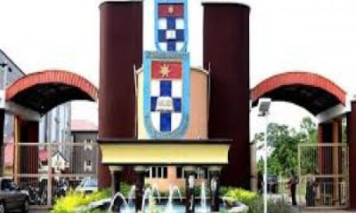 ABUAD Post UTME Admission Form 2019/2020 and How to Apply Online